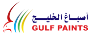 Contact Us - GULF PAINTS